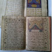خریدار کتاب خطی در تهران