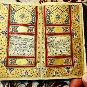 قرآن خطی متعلق به دوره قاجاریه